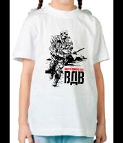Детская футболка  Воздушно-десантные войска