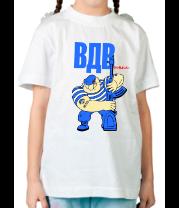 Детская футболка  ВДВшник