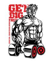 Детская футболка  Brutal  Bodybuilding