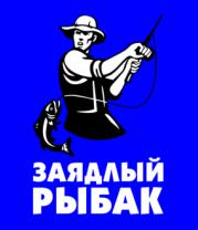 Детская футболка  Заядлый рыбак