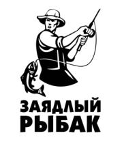 Кружка Заядлый рыбак