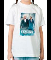 Детская футболка  Из России с любовью