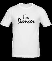 Мужская футболка  I'm dancer