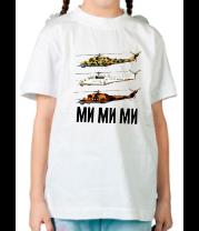 Детская футболка  Ми Ми Ми