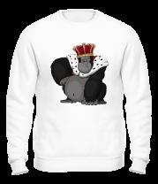 Толстовка без капюшона Обезьяна король