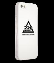 Чехол для iPhone 220 вольт
