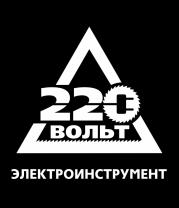 Толстовка без капюшона 220 вольт
