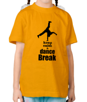 Детская футболка  Keep_calm & dance break man