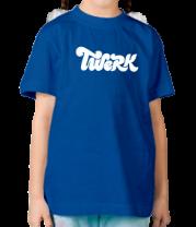 Детская футболка  Twerk