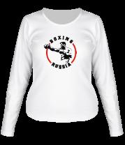 Женская футболка с длинным рукавом Бокс