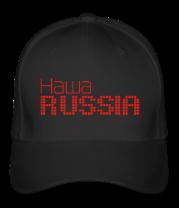 Бейсболка Наша Russia