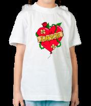 Детская футболка  Just Love