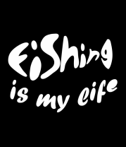 Детская футболка  Рыбалка  моя жизнь