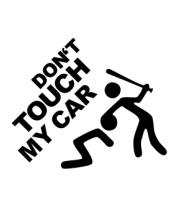Женская майка борцовка Не трогай мою машину