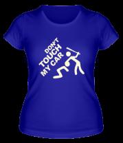Женская футболка  Не трогай мою машину (свет)