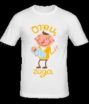 Мужская футболка  Отец года