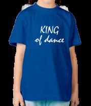 Детская футболка  KING of dance