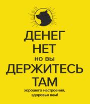 Детская футболка  Ответ Медведева