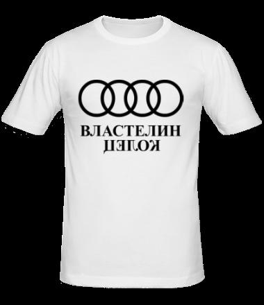 Мужская футболка  Властелин колец