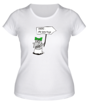 Женская футболка  Нахуй это вон туда