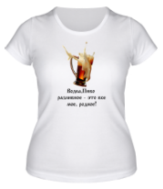 Женская футболка  Водка, пиво разливное
