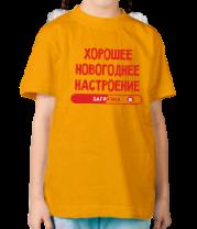 Детская футболка  Хорошее новогоднее настроение