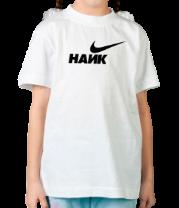 Детская футболка  Найк
