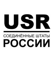 Детская футболка  USR (ru)