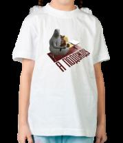 Детская футболка  Я подожду