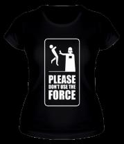 Женская футболка  Пожалуйста, не используйте силу