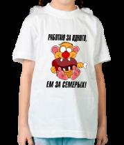 Детская футболка  Ем за семерых