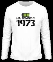 Мужская футболка с длинным рукавом На земле с 1973