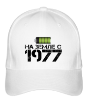 Бейсболка На земле с 1977