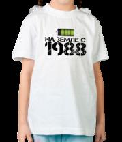 Детская футболка  На земле с 1988