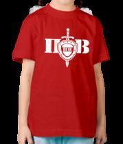 Детская футболка  Пограничные войска