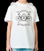 Детская футболка  Превозмогая трудности