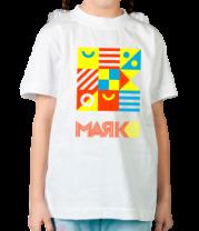 Детская футболка  Маяк_fluor_2