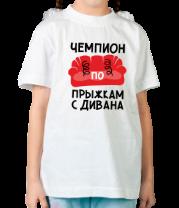 Детская футболка  Чемпион по прыжкам