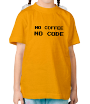 Детская футболка  Нет кофе, нет кода