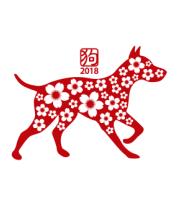 Кружка Собака и символ 2018