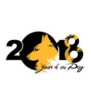 Толстовка 2018 года собаки