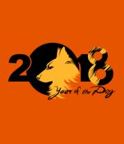 Мужская футболка  2018 года собаки