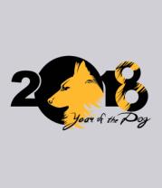Толстовка без капюшона 2018 года собаки