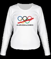 Женская футболка с длинным рукавом #noRUSSIAnoGAME