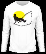 Мужская футболка с длинным рукавом Рыбалка -клёвое дело!