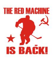 Детская футболка  Красная машина вернулась!