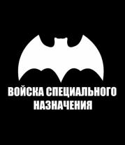Толстовка Спецназ