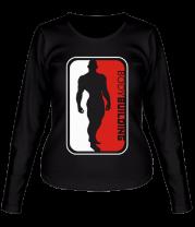 Женская футболка с длинным рукавом BodyBuilding