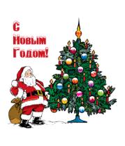 Футболка поло мужская Дед Мороз