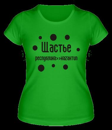 Женская футболка  Щастье - Республика Казантип